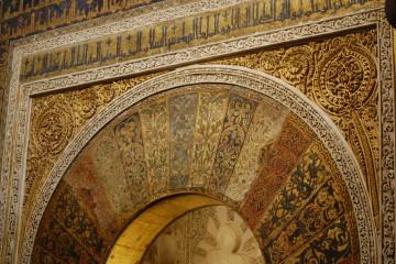 Cordoba_Mosque_12